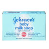 Johnson's Baby Milk Soap 100g