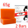 Kojie San Soap Skin Lightening Dual 65g