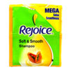Rejoice shampoo Soft & Smooth 16ml x 12pcs