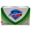 Safeguard Fresh Green Soap 135g